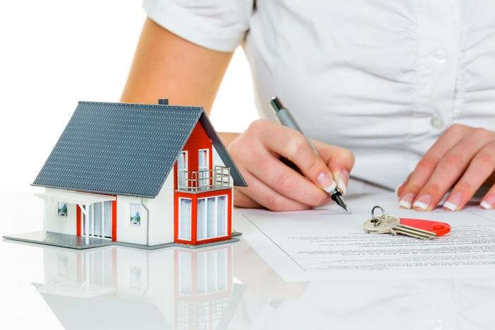 Подача документов для оформления ипотечного кредита