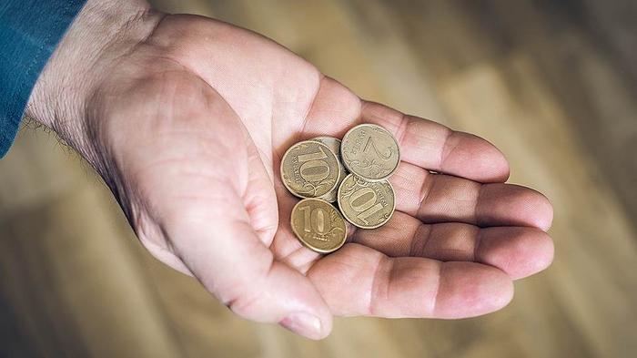 Господдержка софинансирования пенсии