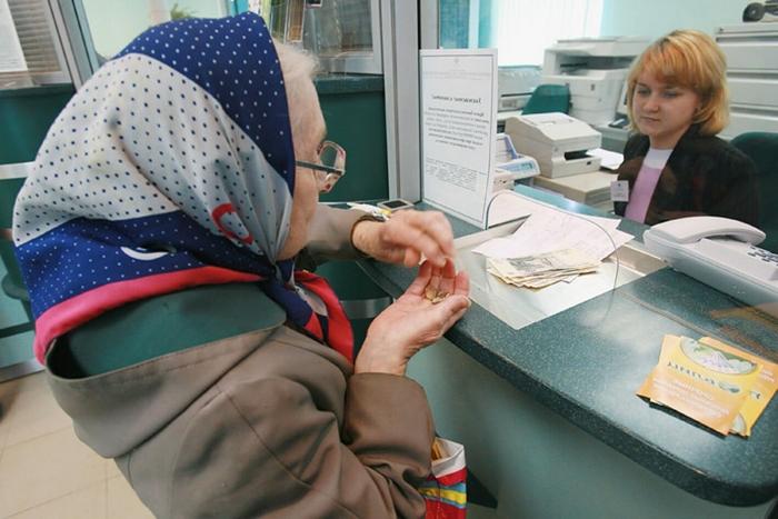 Оплата услуг жкх пенсионерами