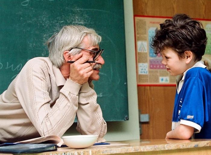 Пенсия преподавателям