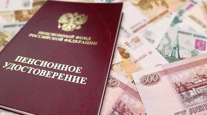 Пенсия при переезде в другой регион России