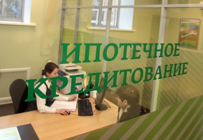 Документы для оформления ипотеки в Сберьанке