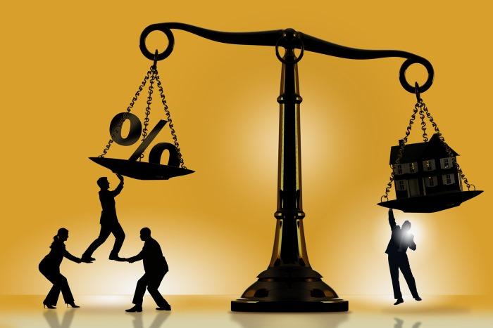 Как оформить ипотеку госслужащим?
