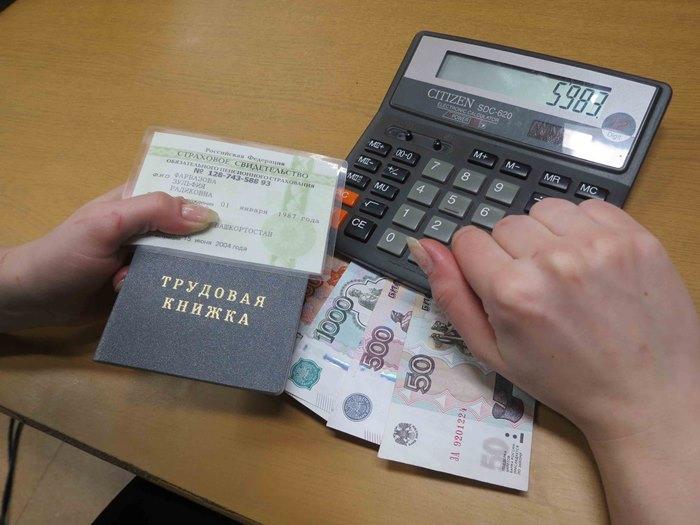 Выплаты при потере кормильца