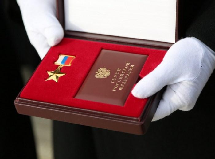 Какие льготы положены Герою России посмертно
