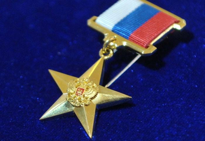 Какие положены льготы и выплаты Героям России?