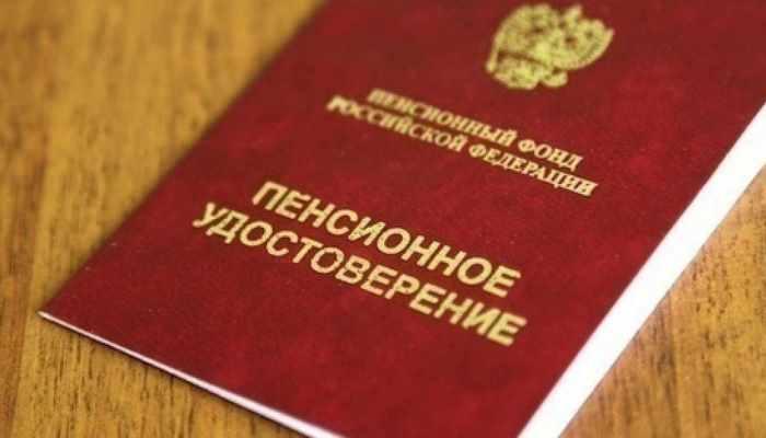 Могу я пенсионер мвд украины получать пенсию в россии