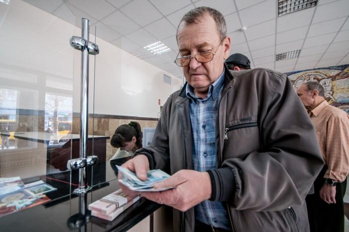 Жилье для военных пенсионеров москва