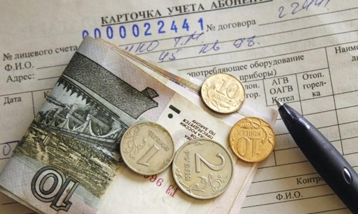 Льготы пенсионерам по оплате услуг ЖКХ