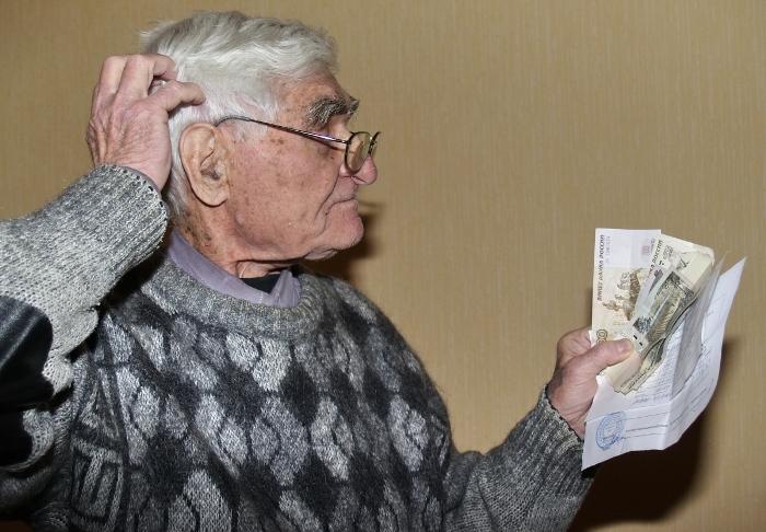Какие предоставляются льготы пенсионерам по оплате ЖКХ?