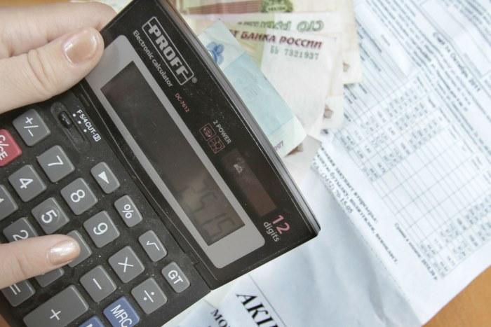 Как получить субсидии на оплату ЖКХ малоимущим семьям?