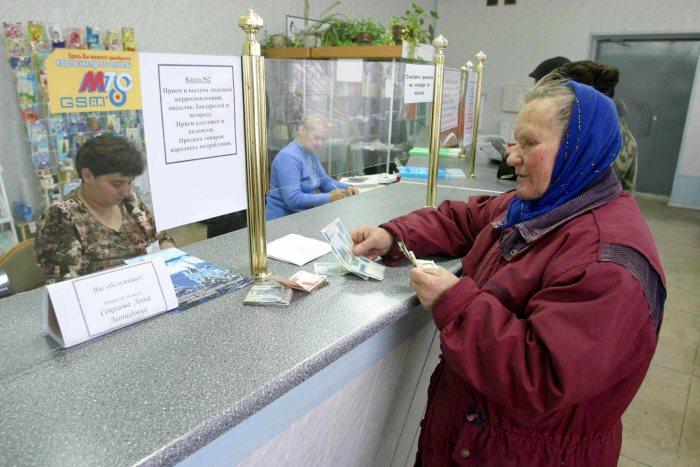 Расчёт выплаты пенсии