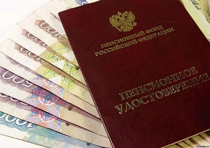 Повышение пенсии работающим пенсионерам в 2017 году с 1 октября в россии