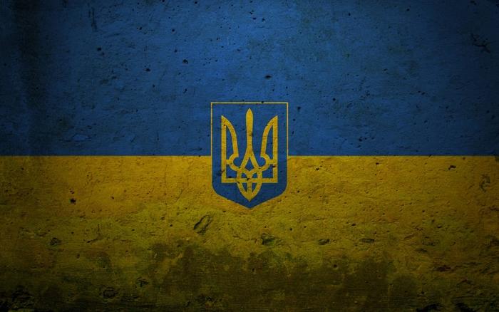 Новые положения налоговой системы Украины