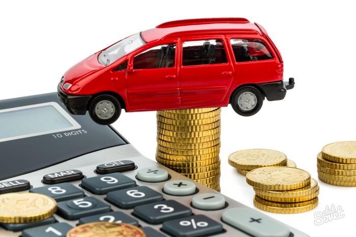 Начисление налога на транспорт