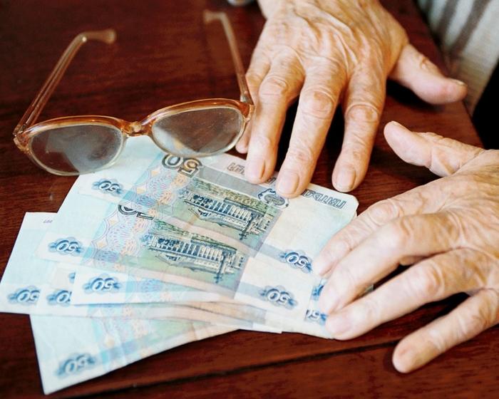 Льготы на протезирование пенсионерам мвд