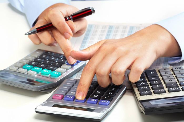 Условия оплаты по минимальной ставке