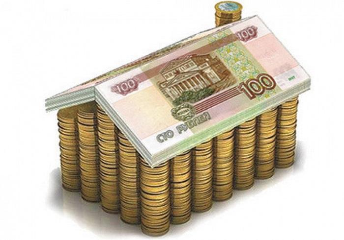 Каковы условия получения жилищной субсидии?