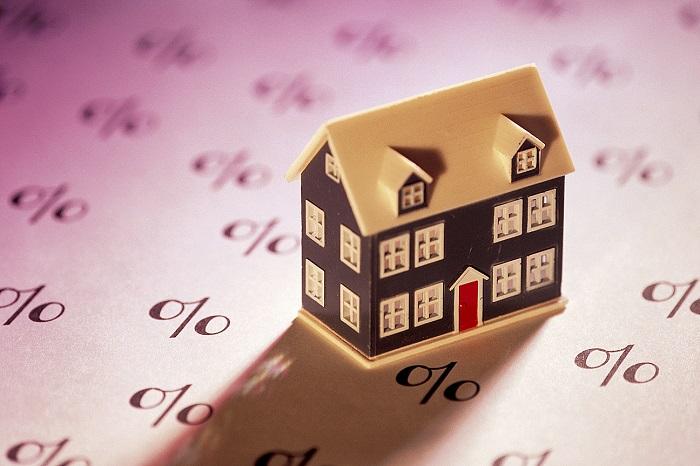 Взять жилье в ипотеку