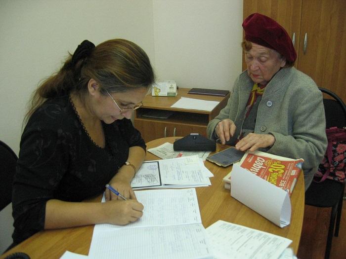 Категории граждан со льготными пенсиями