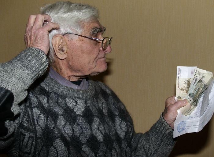 Положенные пенсионерам льготы