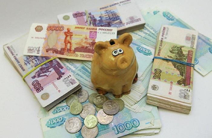Приобретение имущества за накопленные денежные средства