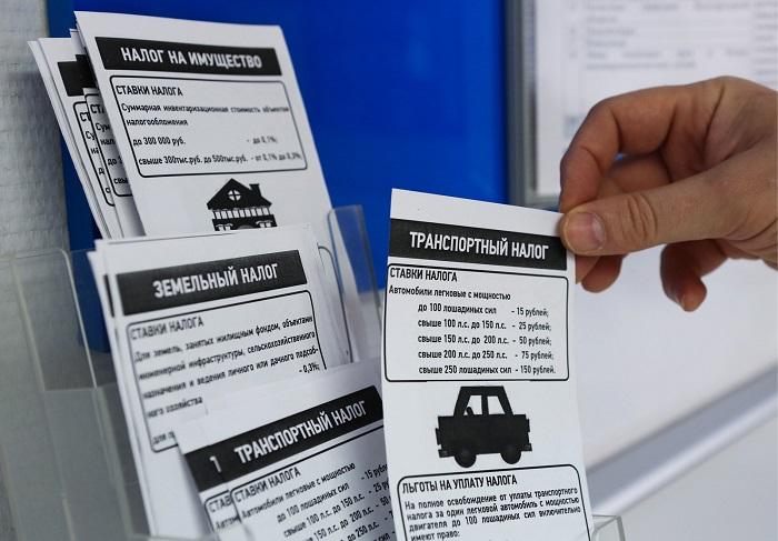 Послабления транспортного налога на местах