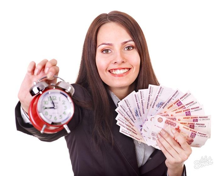 Способы получения и погашения займа