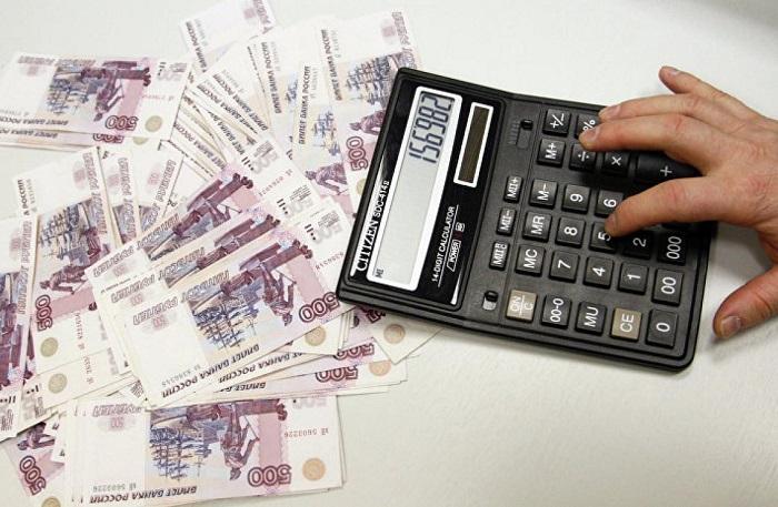 Выплаты в различные фонды