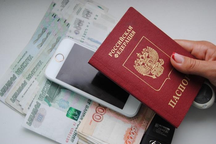 Кому дает заем «Быстроденьги» и какие необходимы документы?