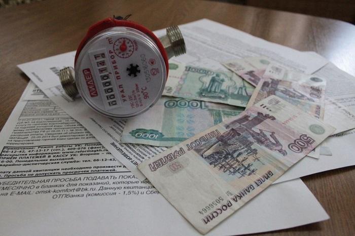 Задолженность по платежам ЖКХ