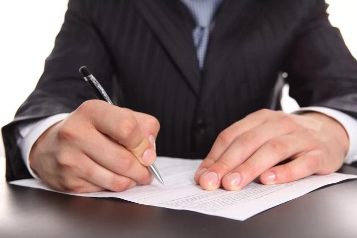 Как написать заявление