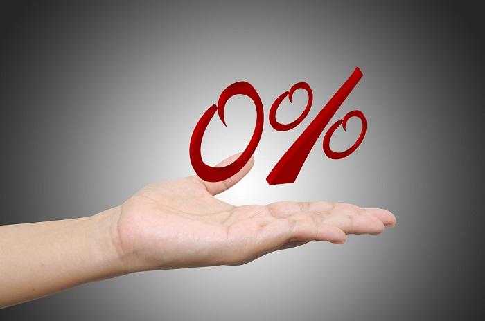 Беспроцентный заем