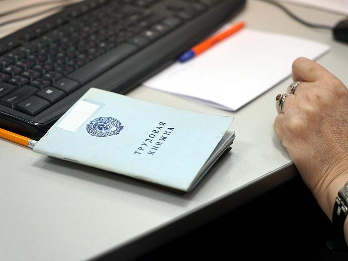 Как начисляется пособие по безработице?
