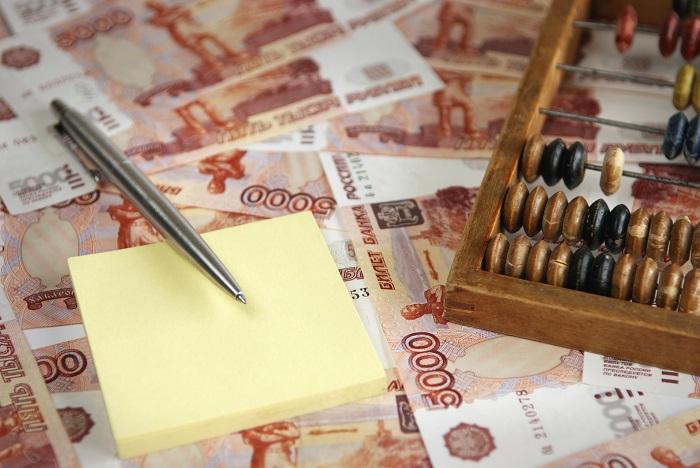 Размещение денежных средств, полученных по программе
