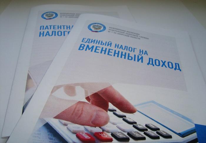 Общие принципы единого налога на вмененный доход