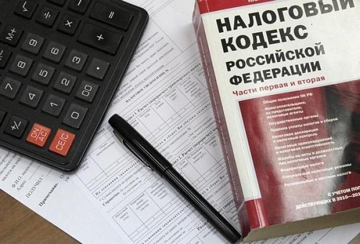 Особенности декларации по имущественному налогу