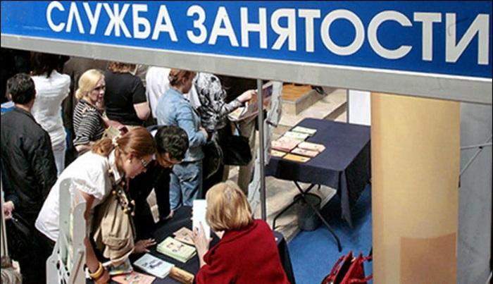 Безработные граждане и социальная помощь в виде пособия