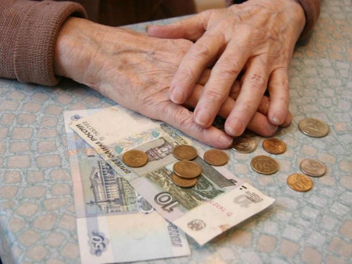 Пенсии в июне 2014 в украине