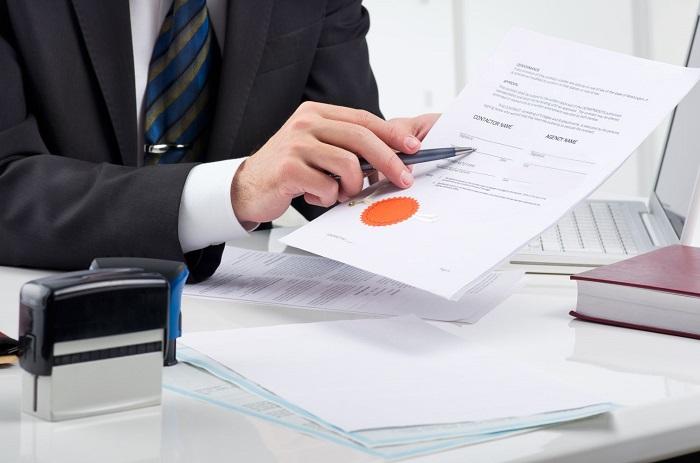 Необходимая документация и требования к соискателям