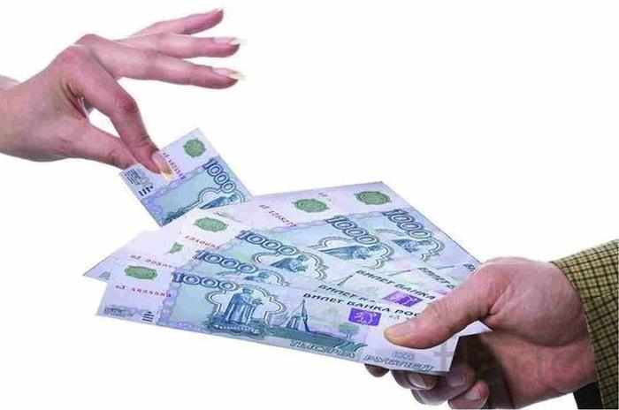 Деньги в долг без процентов у банка