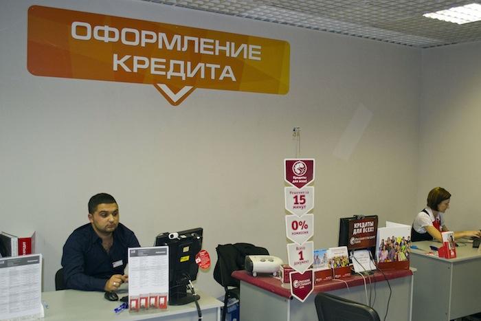 Деньги за час от банка в магазинах
