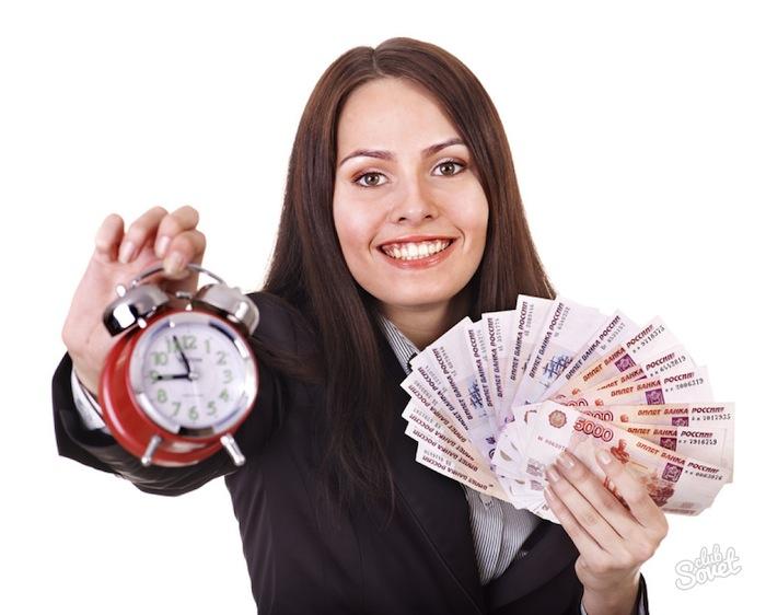 Быстро и разнообразно – кредитование в «Центре займов»