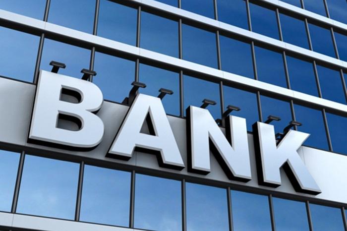 Банки, как источник финансирования
