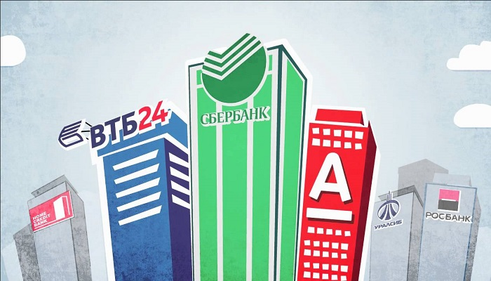 Банковский сектор