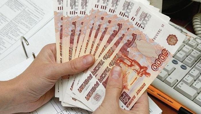 Где быстро получить денежные средства?