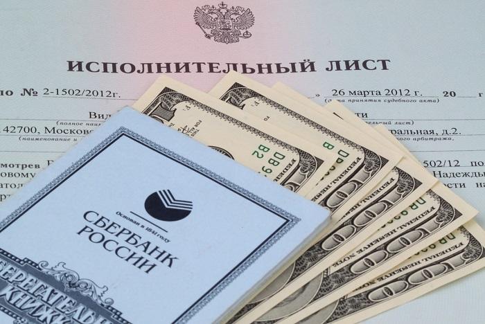 Требования, предъявляемые к субъекту вынесения приказа о взыскании долга