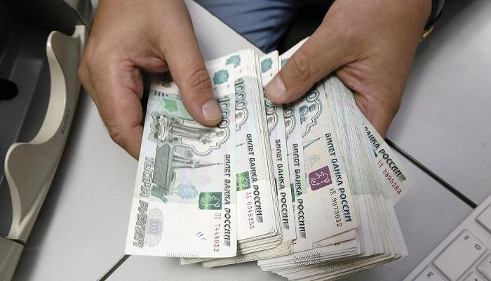 Деньги от «Займ 77»