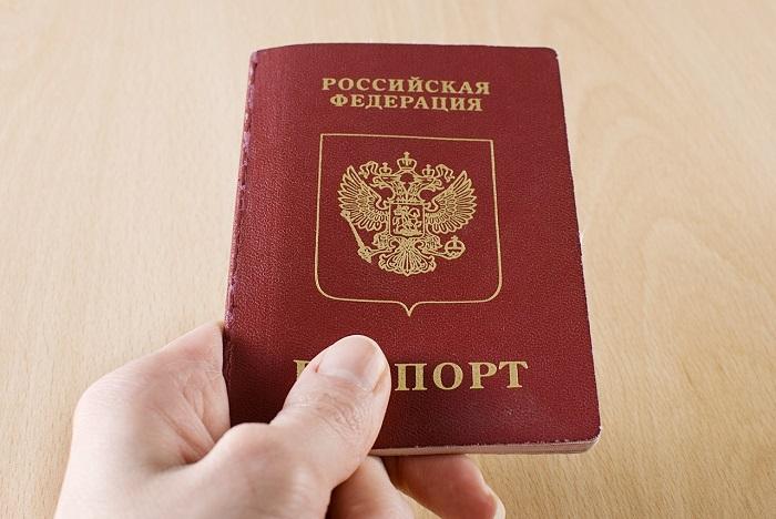 Где можно заложить паспорт за деньги?