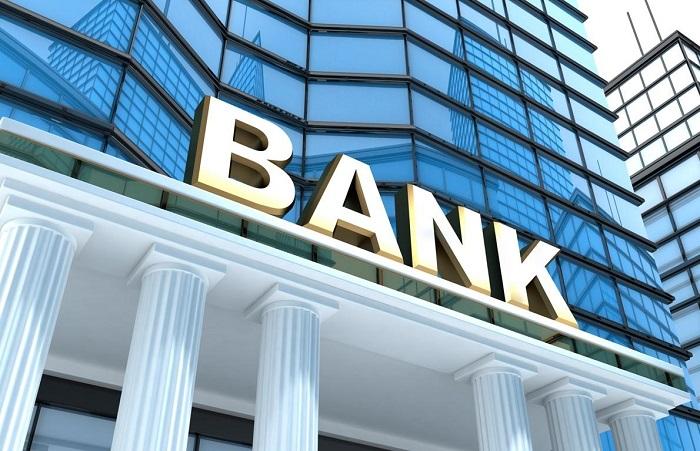 Банк, как средство получить финансирование